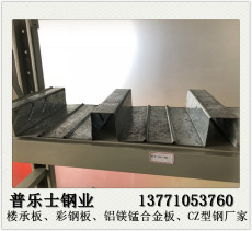 商丘鋼制樓層板加工費