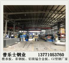 昌吉C型鋼價格