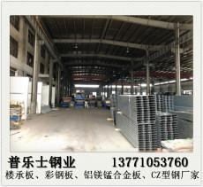 重慶鋼制樓層板多少錢一米
