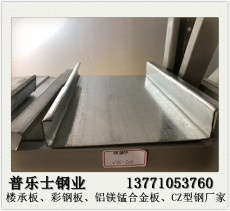 通化C型鋼源頭工廠