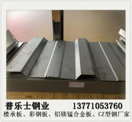 香港岛C型钢规格