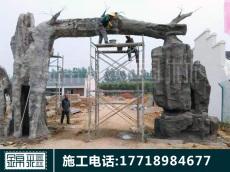 假樹大門施工仿真樹卡通雕塑大門 塑石假山施工假樹制作水泥假山景區大門