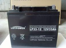 LOTPOWER蓄电池批发商