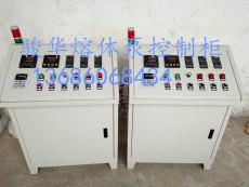 熔體泵控制系統 駿華直銷