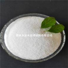 福建省污水廠聚丙烯酰胺生產商