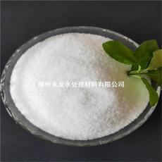 鄭州純凈水專用聚丙烯酰胺廠家