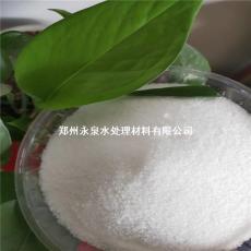 凈水藥劑聚丙烯酰胺PAM詳細資料