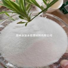 飲用水處理聚丙烯酰胺