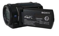 索尼化工廠防爆攝像機ExVF1601