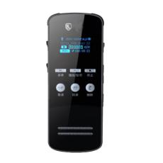 本安防爆数码音频采集器YLY10