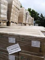 香港保税料回收