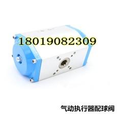 GT型雙作用氣動執行器