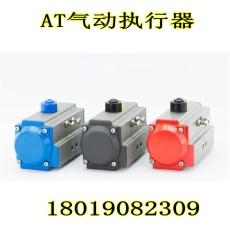 AT型双作用气动执行器气动执行机构简介