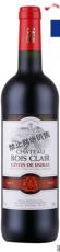 克莱尔红葡萄酒