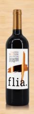 紀黎邇梅洛紅葡萄酒
