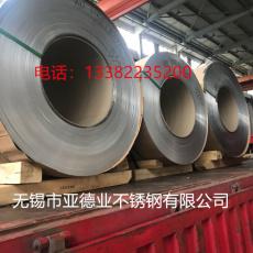 江苏0.38厚一米宽不锈钢304压瓦卷