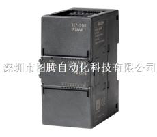 匯辰PLC200 Smart DIDO數字量輸入/輸出-EM DR16 繼電器H7288-2DR16-0AA0