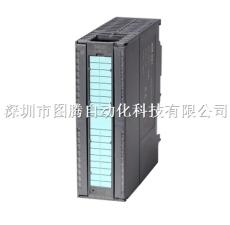 匯辰PLC300數字量 32點輸出-SM 322 DO 32x24V DCH7 322-1BL00-0AA0