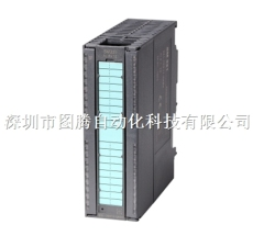 匯辰PLC300數字量 16點輸出 繼電器-SM 322 DO 16xRLY H7 322-1HH01-0AA0