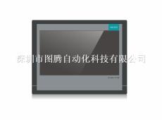 匯辰PLC觸摸屏H7 607-0CE00-0XA0-10寸 TFT LCD屏帶以太網