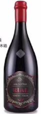 意大利黑爵堡红葡萄酒