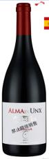 阿爾瑪安斯紅葡萄酒