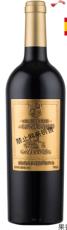 隆加雷斯克魯茲紅葡萄酒