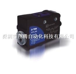 G-TEK杰泰克GTL50色標傳感器廠家