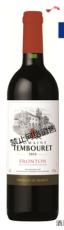 鄧伯瑞酒莊紅葡萄酒