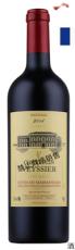 韋斯爾紅葡萄酒