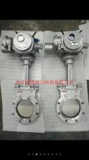 Z973H/X電動刀型閘閥