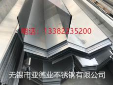 无锡2205不锈钢U型槽剪折制造
