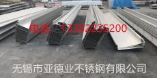 无锡2205不锈钢排水沟制造加工