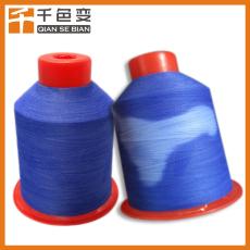 蓝色可逆感温变色纱线感温绣花纱线温变线手摸变换颜色