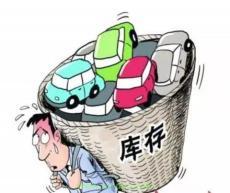 香港庫存銷毀回收