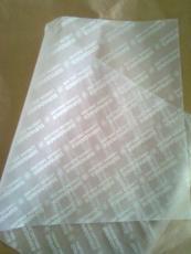 供应迎新牌本白40克食品级腊光纸 销售