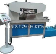 MD-MC2050型數控砂帶水磨床