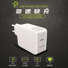 iPhoneX安卓手机18W快充充电器PD协议type-c快充双口充电头