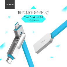 新款锌合金二合一吊篮线适用安卓苹果乐视1米2.1A快速快充数据线