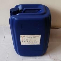 热水锅炉除垢剂生产批发