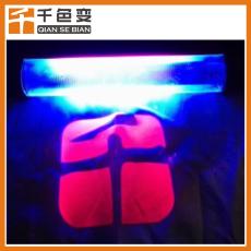 紫外熒光油墨\絲印(移印)無色熒光防偽油墨