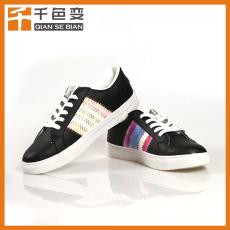 帆布鞋丝印光变材料 太阳光变色鞋光变粉 变色材料