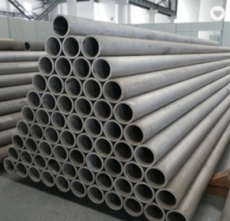 ASTM A312 STAINLESS STEEL TUBE