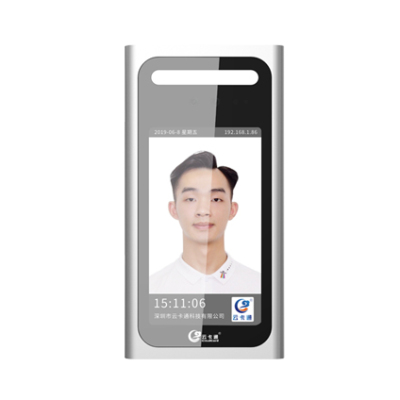YK3212R動態人臉識別終端機