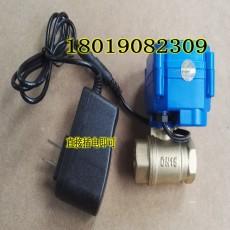 新款时间控制阀定时电动球阀定时浇花电动球阀DN15