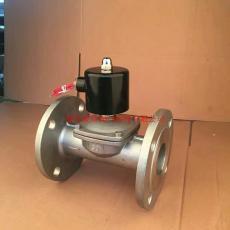 不锈钢304蒸汽电磁阀
