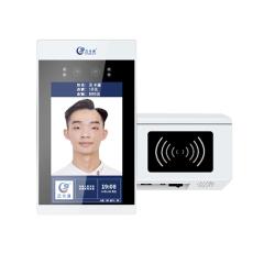 YK6232WP雙目動態人臉識別消費機