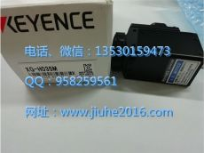 XG-H035M基恩士工业视觉相机