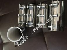 供料系統連接器不銹鋼硅膠管夾
