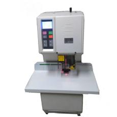 歐士達QZD-530-II全自動三孔一線檔案裝訂機